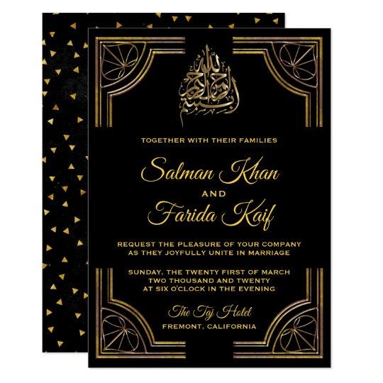 black gold islamic muslim wedding invitation  zazzle