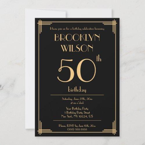 Black Great Gatsby Art Deco Birthday Party Invites