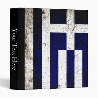 Black Grunge Greece Flag Binder