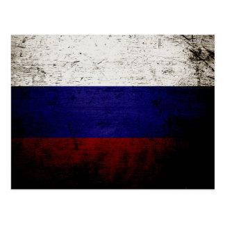 Black Grunge Russia Flag Postcard