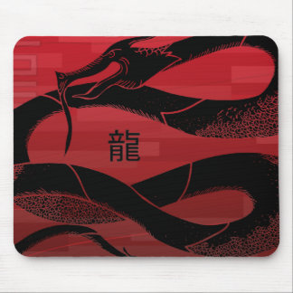 Black Japanese Dragon Red Background Mouse Pad
