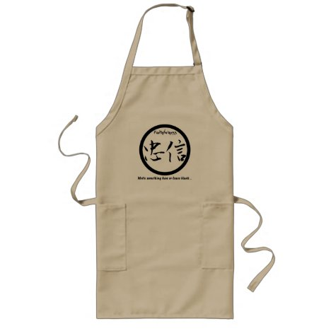 Black Japanese kamon • Faithfulness kanji Long Apron
