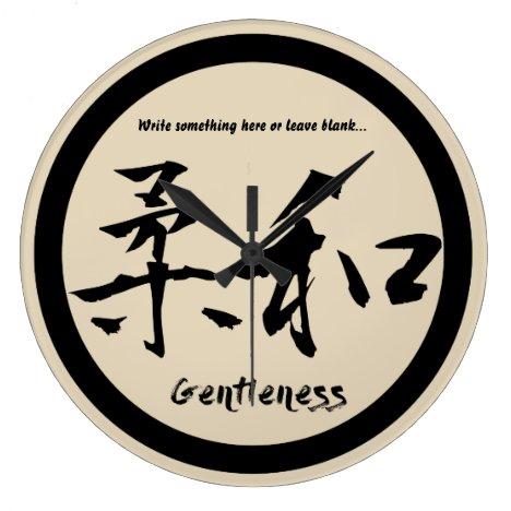 Black Japanese kamon • Gentleness kanji Large Clock