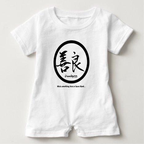 Black Japanese kamon • Goodness kanji Baby Romper