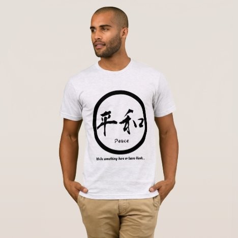 Black Japanese kamon & Kanji for peace T-Shirt