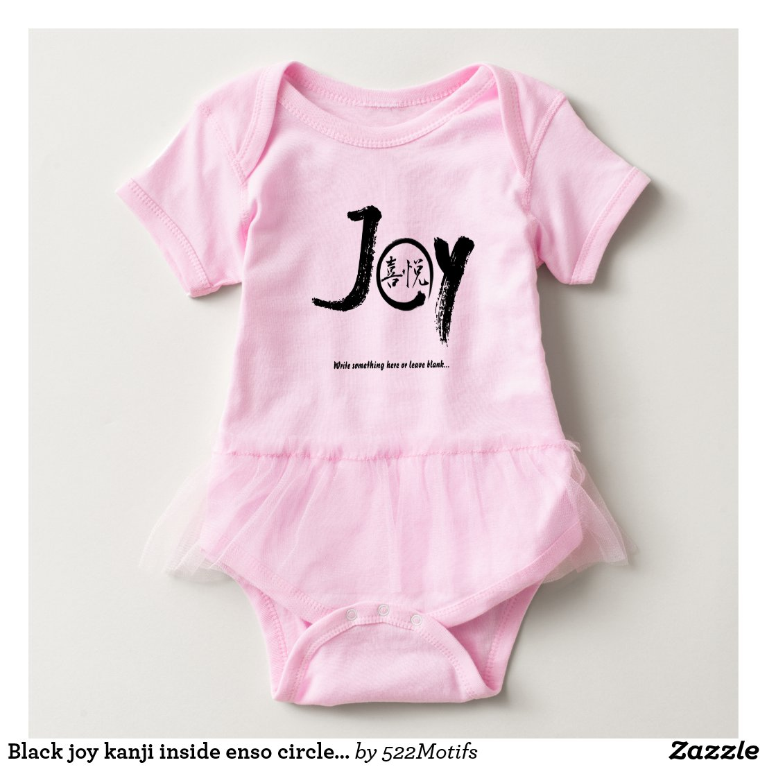 "Black joy kanji inside enso circle ""Joy"" tutu Baby Bodysuit"