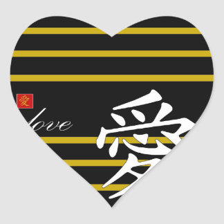Black Kanji Love Collection Heart Stickers