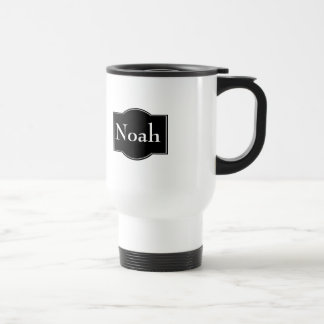 Black Label Personalized Travel Mug