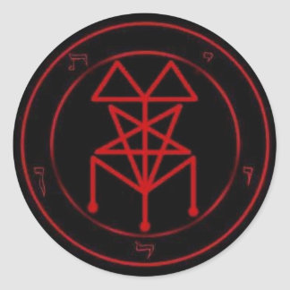 Black Mass Sigil Classic Round Sticker