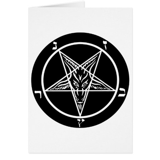 black metal, baphomet, lord of darkness! cards