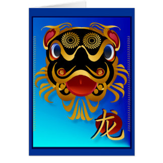 Black 'n Gold Chinese Dragon Face and symbol Cards