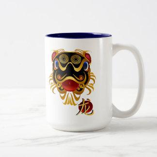Black n Gold Chinese Dragon Face and Symbol Mugs