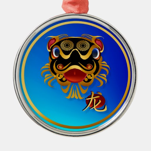 Black n Gold Chinese Dragon Face and Symbol Orname Round Metal Christmas Ornament
