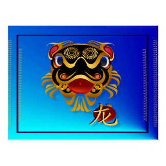 Black 'n Gold Chinese Dragon Face and symbol Postc Postcard