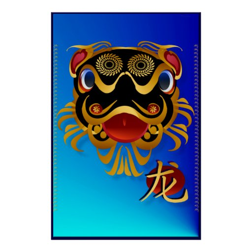 Black 'n Gold Chinese Dragon Face and symbol Poste Poster