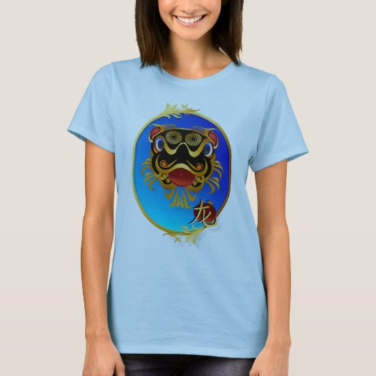 Black 'n Gold Chinese Dragon Face T Shirts