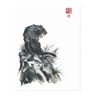 Black Panther Ascending Art Postcard