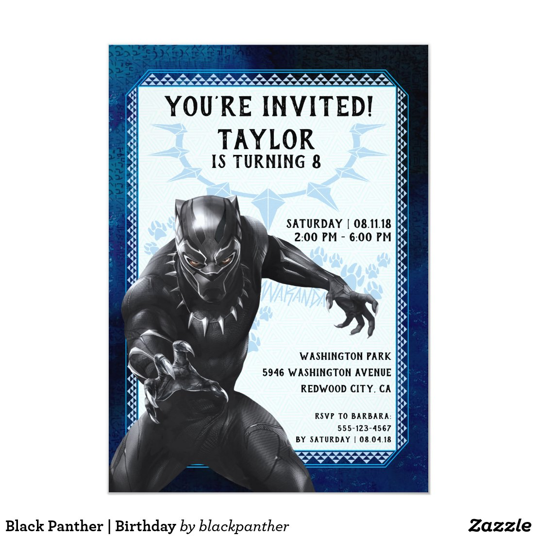 Black Panther | Birthday Card