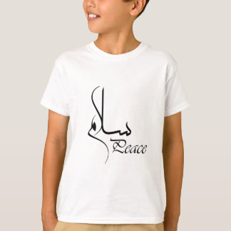 """Black Peace with Arabic Calligraphy """"Salam"""" T-Shirt"""