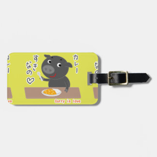 Black pig of Chelsea love curry! Bag Tag
