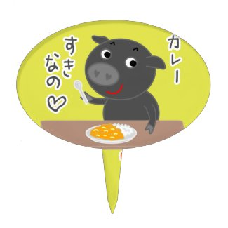 Black pig of Chelsea love curry! Cake Topper