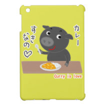 Black pig of Chelsea love curry! Case For The iPad Mini
