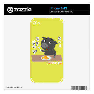 Black pig of Chelsea love curry! iPhone 4 Decals