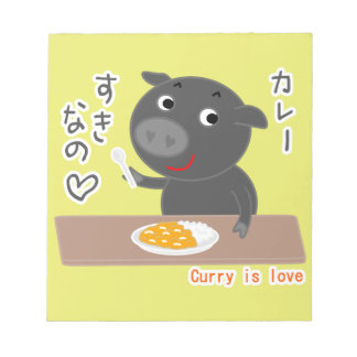 Black pig of Chelsea love curry! Notepad