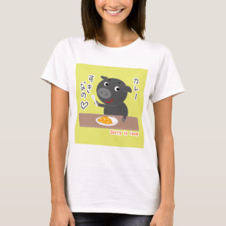 Black pig of Chelsea love curry! T-Shirt