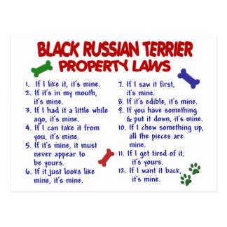 BLACK RUSSIAN TERRIER Property Laws 2 Postcard