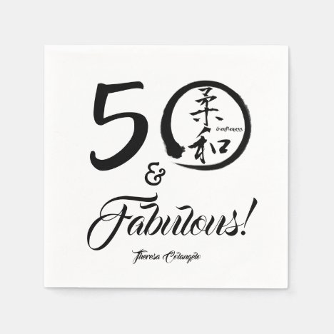 Black Script 50 and Fabulous! with Gentleness Paper Napkin
