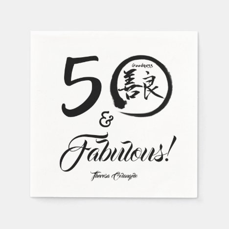 Black Script 50th and Fabulous! with Goodness Paper Napkin