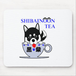 Black Shiba Inu Mouse Pad