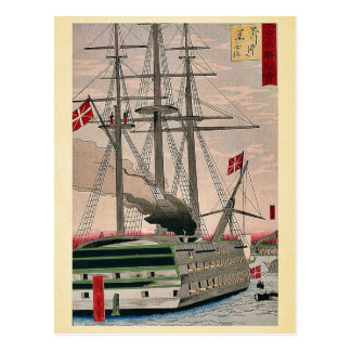 Black ship off Shinagawa by Utagawa, Hiroshige Postcard