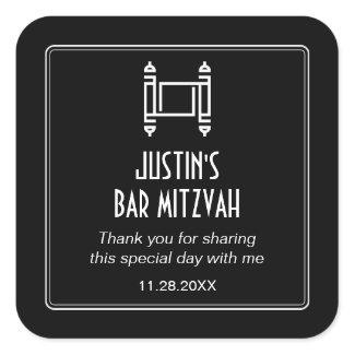 Black Simple Torah Bar Mitzvah