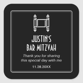 Black Simple Torah Bar Mitzvah Square Stickers