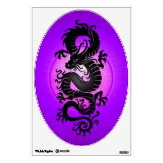 Black Tribal Chinese Dragon, purple background Wall Sticker
