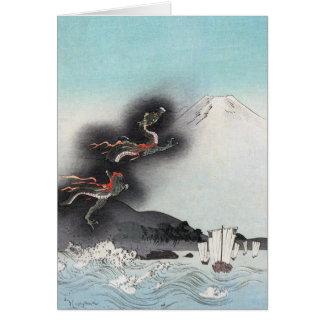 Black Water Dragon 2012 Card