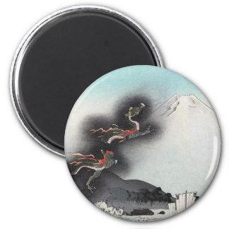 Black Water Dragon 2012 Fridge Magnets