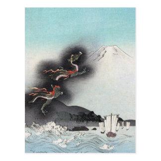 Black Water Dragon 2012 Postcard