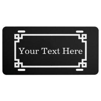 Black White Greek Key #2 Framed Monogram License Plate