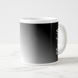Black White Ombre Giant Coffee Mug