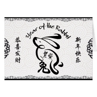 Black & White Year of the Rabbit Chinese New Year Greeting Card