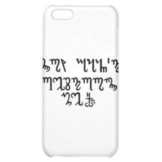 """Black """"You Can't Destroy Me"""" in Theban iPhone 5C Cases"""