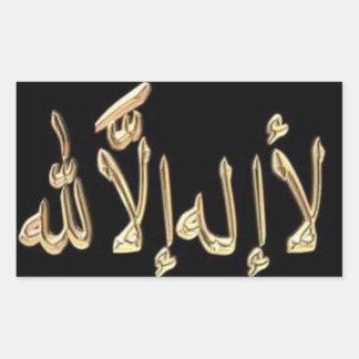 BlackGold Shahadah stickers