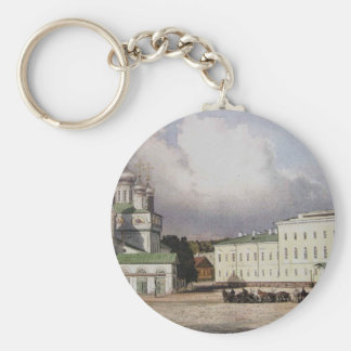 Blagoveschensky Cathedral and Province Gymnasia Keychain
