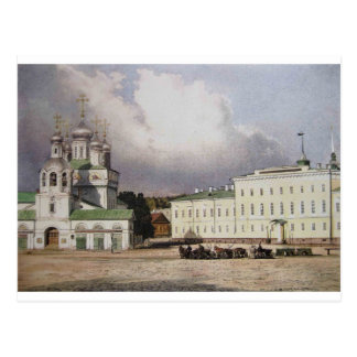 Blagoveschensky Cathedral and Province Gymnasia Postcard