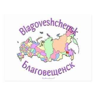 Blagoveshchensk Rusia Tarjetas Postales