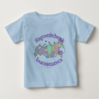 Blagoveshchensk Russia Baby T-Shirt