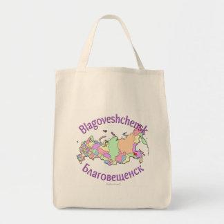 Blagoveshchensk Russia Tote Bag